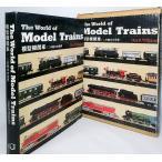 ショッピング鉄道 模型機関車/この魅力の世界 Guy R.Williams【著】 実業之日本社