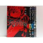 (古本セット)Replica-レプリカ-_コミック_1-4巻セット_(BLADE_COMICS)