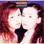 (CD)solosolo(エピックレコードジャパン)