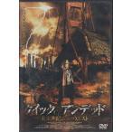 (DVD)クイック&アンデッド―_未来世紀ニューウエスト―(ARC)