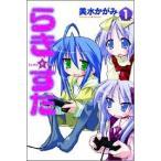 らき すた  1   単行本コミックス