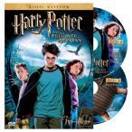 ブックステーションで買える「(DVDハリー・ポッターとアズカバンの囚人_特別版」の画像です。価格は211円になります。