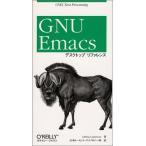 (単品)GNU_Emacsデスクトップリファレンス_(UNIX_text_processing)(オライリー・ジャパン)