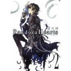 Pandora Hearts 2  Gファンタジーコミックス