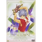 (DVD)天空のエスカフローネ_Vision_2