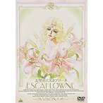 (DVD)天空のエスカフローネ_VISION.4