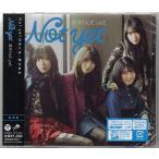 (CD)Not_yet_週末Not_yet_劇場版_シングル(日本コロムビア)