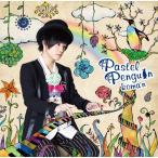 (CD)Pastel_Penguin_(通常盤)(よしもとアール・アンド・シー)