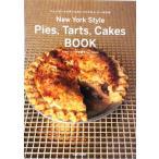 Yahoo!ブックベルカンパニーYahoo!店ニューヨークスタイルのパイとタルト、ケーキの本