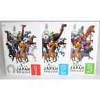 DVD美品 JAPAN WORLD CUP 1 /2/3 全3巻セット ジャパ