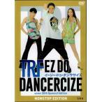 DVD美品 TRF イージー・ドゥ・ダンササイズ DVD BOOK NONSTOP EDITION EZ DO DANCERCIZE 単品 ダンス エクササイズ フィットネス スポーツ