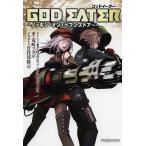 GOD EATER ノッキン・オン・ヘブンズドア/バンダイナムコゲームスストーリー原作竜崎ツカサ
