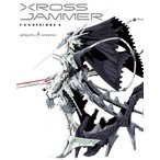〔予約〕F.S.S.DESIGNS 6 XROSS JAMMER / 永野護