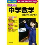bookfan_bk-4046018534
