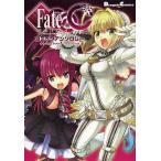 Fate/EXTRA CCCコミックアンソロジー / TYPE-MOON / マーベラスAQL / 佐々木少年