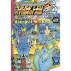 スーパーロボット大戦OG−ジ・インスペクター−Record of ATX BAD BEAT BUNKER Vol.2/八房龍之助/寺田貴信