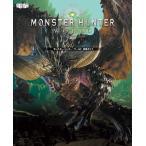 モンスターハンター:ワールド攻略ガイド PS4