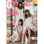 グラビアザテレビジョン vol.52
