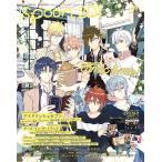 spoon.2Di  vol.47  プレビジョン