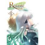 〔予約〕Rewrite:SIDE−TERRA(4) /Keyビジュアルアーツ/ZEN/TVアニメ「Rewrite」製作委員会