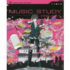 ボカロで覚える 中学歴史  MUSIC STUDY PROJECT