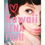 I【ラヴ】Kawaii/藤井リナ