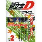 DVD 頭文字D Fir Dash編 2