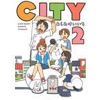 CITY 2/あらゐけいいち