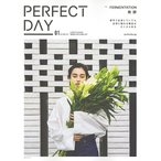 PERFECT DAY LIFESTYLE FOR URBAN NATURALIST 01(2017AUTUMN)