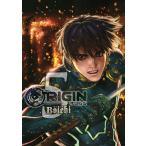 ORIGIN 5/Boichi