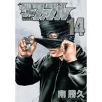 ザ・ファブル The silent‐killer is living in this town. 14/南勝久