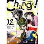 Change! 2/曽田正人