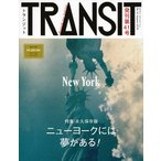 TRANSIT No.41(2018Autumn)/旅行