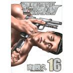 ザ・ファブル The silent‐killer is living in this town. 16 / 南勝久