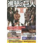 bookfan_bk-4065162270