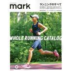 mark onyourmark.jp発のスポーツライフスタイルマガジン 12(2019FALL/WINTER)