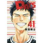 DAYS 41 / 安田剛士