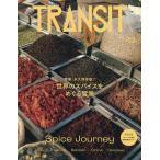 TRANSIT 53号 / 旅行