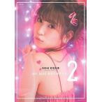 IDOL MAKE BIBLE@アカリン NMB48吉田朱里ビューティーフォトブック 2 / 吉田朱里
