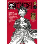 ONE PIECE magazine Vol.1/尾田栄一郎...