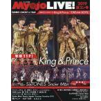 Myojo LIVE! 2019夏コン号