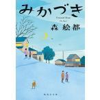 bookfan_bk-4087458067