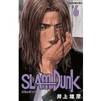SLAM DUNK 新装再編版 ♯6/井上雄彦