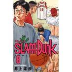 〔予約〕SLAM DUNK 新装再編版 8 /井上雄彦