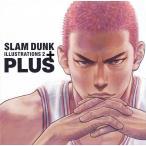 PLUS/SLAM DUNK ILLUSTRATIONS 2 / 井上雄彦