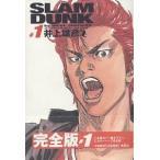 Slam dunk 完全版 #1/井上雄彦