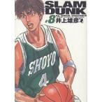 Slam dunk 完全版 #8/井上雄彦