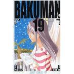 バクマン。 19/大場つぐみ/小畑健