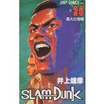 SLAM DUNK   25  集英社 井上雄彦