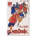 SLAM DUNK 29/井上雄彦